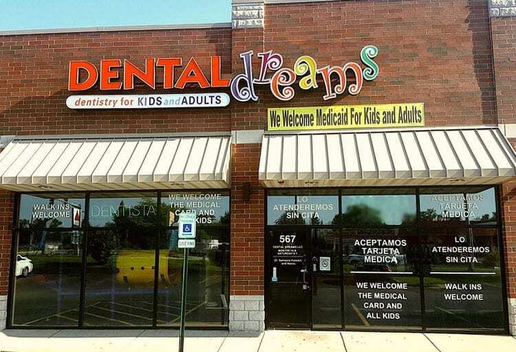 dental-dreams-office-photo